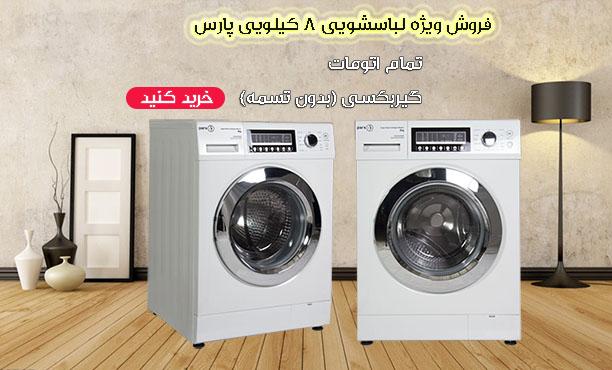 title_5fc0e3b7c837116932367941606476727